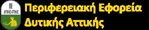 Περιφερειακή Εφορεία Προσκόπων Δυτικής Αττικής